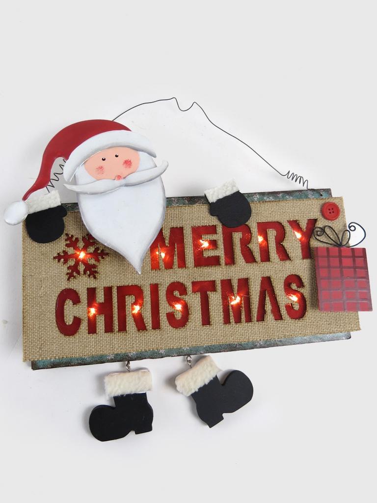 Merry Christmas Sign Lights Up