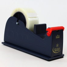 BD50 - 50mm Bench Tape Dispenser