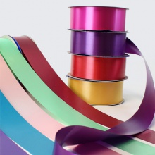 Poly Ribbon | Polypropylene Ribbon