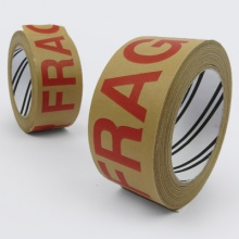 Printed Warning Paper Tape
